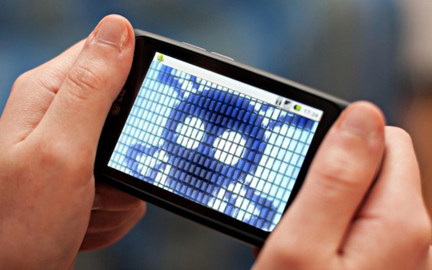 вирус для кражи денег на телефоне Меня
